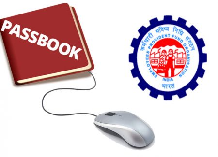 Download EPF passbook to track and check EPF balance
