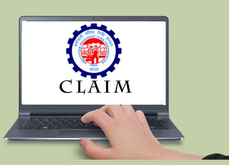 EPFO allows members to make online claim with UAN interface